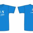 JS Athletics T-Shirt (Kids)