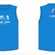 JS Athletics Sleeveless T-Shirt (Kids)