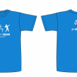 JS Athletics T-Shirt (Adults)